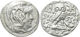 ATTICA. Athens. Tetradrachm (Circa 133/2 BC). New Style coinage. Amphicrates, Epistratos, Eidi[...] magistrates.