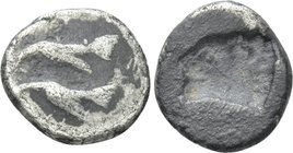 TROAS. Dardanos (?). Hemiobol (6th-5th centuries BC).