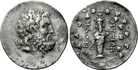LESBOS. Mytilene. Tetradrachme (Circa 160-150 BC). Ap... and Proteas, magistrates.