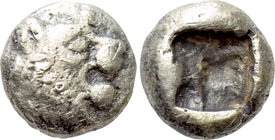 KINGS OF LYDIA. Time of Alyattes to Kroisos (Circa 620/10-550/39 BC). Fourrée Hemihekte. Imitating Sardes.