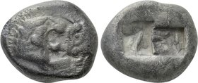 KINGS OF LYDIA. Time of Cyrus to Darios I (Circa 550/39-520 BC). Siglos. Sardes.