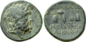 PHRYGIA. Synnada. Ae (2nd-1st centuries BC). Meliton, son of Athenaios, magistrate.