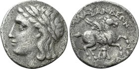 CARIA. Alabanda (as Antiocheia). Drachm (2nd century BC).
