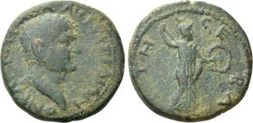 BITHYNIA. Uncertain. Trajan (98-117). Ae.