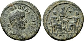 TROAS. Alexandria. Trebonianus Gallus (251-253). Ae As.
