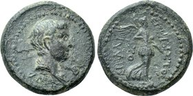IONIA. Smyrna. Britannicus (41-55). Ae. Philistos and Eikadios, magistrates.