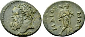 LYDIA. Maeonia. Pseudo-autonomous. Time of Trajan (98-117). Ae. Philopator, magistrate.