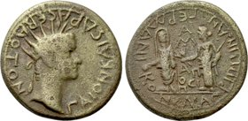 LYDIA. Magnesia ad Sipylum. Caligula with Germanicus & Agrippina I (37-41). Ae.