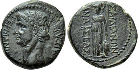 LYDIA. Sardeis. Germanicus (Died 19). Ae. Mnaseas, magistrate. Struck under Tiberius or possibly later.