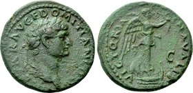 DOMITIAN (Caesar, 69-81). As. Rome.