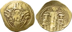 ANDRONICUS II PALAEOLOGUS with MICHAEL IX (1282-1328). GOLD Hyperpyron. Constantinople.
