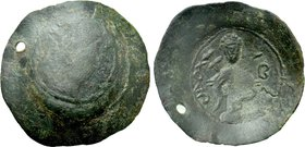 BULGARIA. Second Empire. Petar IV (1185-1198). Trachy. Uncertain Mint.
