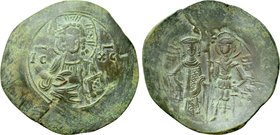 BULGARIA. Second Empire. Ivan Asen II (1218-1241). Trachy. Turnovo.