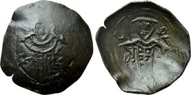 BULGARIA. Second Empire. Iakov Svetoslav (Despotes in Vidin, 1263-1275). Trachy. Uncertain mint.