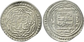 OTTOMAN EMPIRE. Orhan I (AH 724-761 / 1324-1360 AD). Akce. Bursa. Dated AH 727 (AD 1326/7).