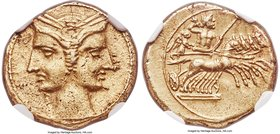 ZEUGITANA. Carthage. Ca. 216-211 BC. EL 3/8 shekel (15mm, 2.97 gm, 1h). NGC AU 5/5 - 4/5. Janiform female bust / Zeus and Nike in quadriga galloping r...