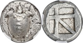 SARONIC ISLANDS. Aegina. Ca. 525-480 BC. AR stater (20mm, 12.38 gm). NGC AU 5/5 - 4/5. Sea turtle, viewed from above, head turned sideways, with trefo...