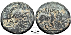 CARIA. Tabae. 1st C. BC. AE.