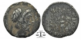 Ariobarzanes III Kings of Cappadocia, Eusebeia AR Drachm 52-42 BC