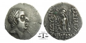 Kings of Cappadocia. Ariobarzanes I Philoromaios (96-63 BC). AR Drachm