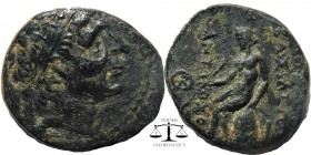 SELEUKID KINGS OF SYRIA. Antiochos I Soter (281-261 BC). Ae. Antioch