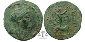 CILICIA, Tarsos. 164-27 BC. AE Turreted bust of Tyche / Sandan standing on mythical animal. SNG.BN.1295v. 5,53 gr. 22mm