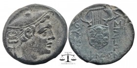 KINGS OF BITHYNIA. Prusias I or II (Circa 230-149 BC). Ae.