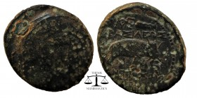 SELEUKID KINGS OF SYRIA. Antiochos I (281-261 BC). Ae.
