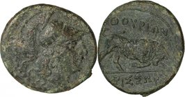 LUCANIA, THOURIOI, after 300 BC. AE 12.