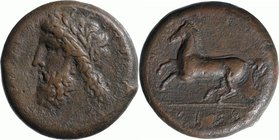 SICILY, SYRACUSE, Timoleon and the third Democracy, c. 344-317 BC. AE Dilitron.