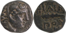 KINGS OF MACEDON, PHILIP II, c. 359-336 BC. AE 10.