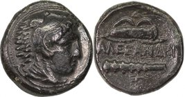 KINGS OF MACEDON, ALEXANDER III THE GREAT, c. 336-323 BC. AE 18.