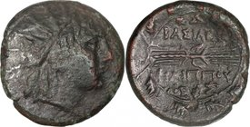 KINGS OF MACEDON, PHILIP V (221-179 BC), struck c. 200-179 BC. AE 24.