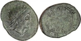 KINGS OF MACEDON, PHILIP V (221-179 BC), struck c. 200-179 BC. AE 28.