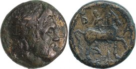 KINGS OF MACEDON, PHILIP V (221-179 BC), struck c. 200-179 BC. AE 18.