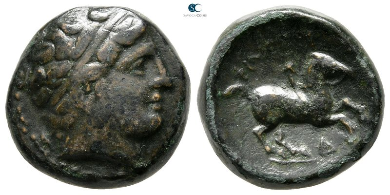 Kings of Macedon. Philip II of Macedon 359-336 BC. 