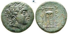 Kings of Thrace. Uncertain mint. Seleukid. Adaios 253-243 BC. Bronze Æ