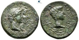 Kings of Thrace. Rhoemetalkes I and Pythodoris, with Augustus 11 BC-AD 12. Bronze Æ
