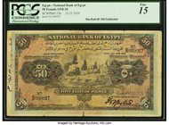 Egypt National Bank of Egypt 50 Pounds 15.11.1919 Pick 15b PCGS Fine 15. A Pick 15b that was once part of the Ruth Hill Collection. This is the only e...