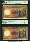 Egypt National Bank of Egypt 10 Pounds 13.101939; 7.4.1945; 20.4.1945; 16.5.1951 Pick 23a; 23b (2); 23d Four Examples PCGS Very Fine 25; Apparent Choi...