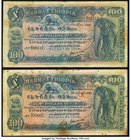 Ethiopia Bank of Ethiopia 100 Thalers 1.5.1932; 29.4.1933 Pick 10 Two Examples Fine-Very Fine. A pair of date variety examples of the 100 thalers from...