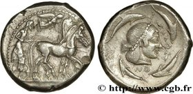 SICILY - SYRACUSE
