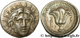 CARIA - CARIAN ISLANDS - RHODES