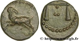 EGYPT - NECTANEBO II