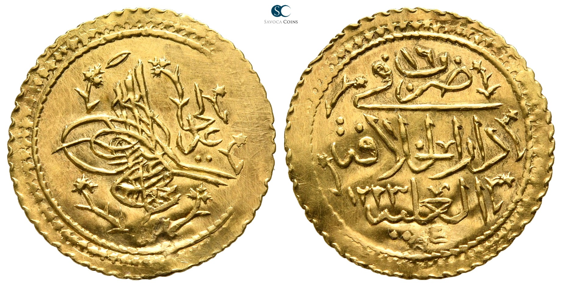 Qustantiniya (as Dar al-Khalifat al-a'liya [Constantinople]) mint. Mahmud II AD 1808-1839. Darülhilâfe Altın AV 738522