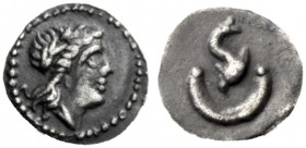 The J. FALM Collection: Miniature Masterpieces of Greek Coinage depicting Animals   Iberia, uncertain mint, Emporion (?)  Tartemorion end of 3rd cent...