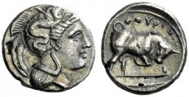 The J. FALM Collection: Miniature Masterpieces of Greek Coinage depicting Animals   Lucania, Thurium  Plated triobol circa 400-350, AR 0.86 g. Head o...