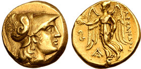 Kingdom of Macedon, Alexander III 'the Great' AV Stater.