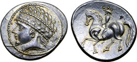 Central Europe, West Noricum AR Tetradrachm. Kugelreiter Type.