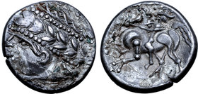 Central Europe, West Noricum AR Tetradrachm. Kugelreiter with legend Type.